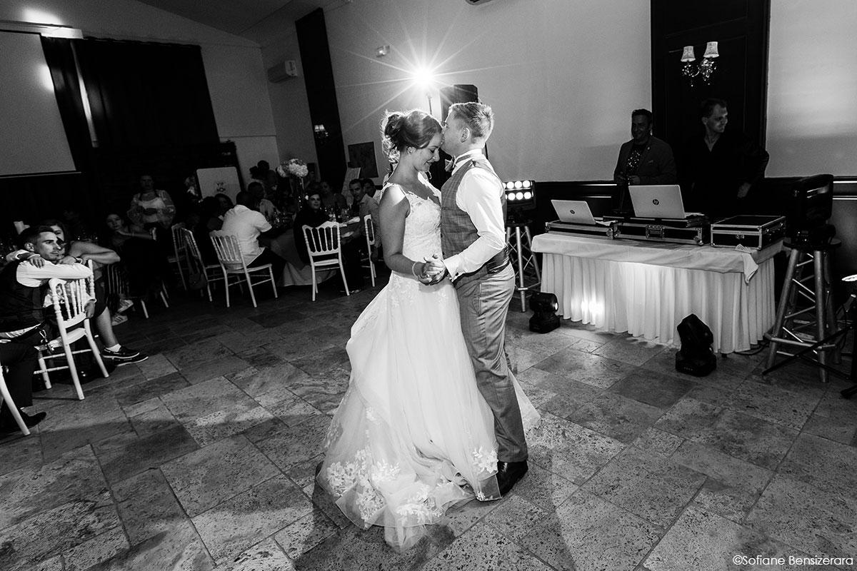 premiere danse mariage couple